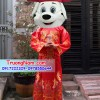 MASCOT-CHO-THAN-TAI-TN103